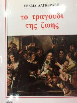 Εκδότης  ΖΑΧΑΡΟΠΟΥΛΟΣ - πίξελbooks 4c4110655dc